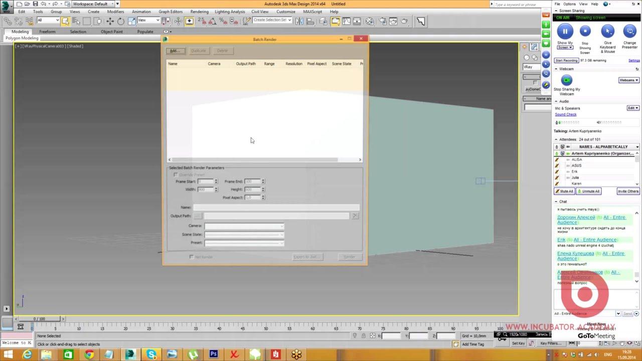 Maxwell Render Cinema 4d Studio Serial Numbers - pastservices