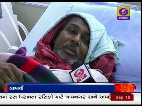 196 | Kidney dialysis Centre | Chhota udepur | Ground Report Gujarati