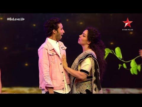Dance+ 3 | Padosi's 'I Love You' Moment!
