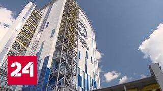 """Четыре года до """"Ангары"""": космодром """"Восточный"""" обрастает инфраструктурой"""