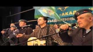 Download ВДВшники Десантники новый хит Выбрось крысу с корабля Mp3 and Videos