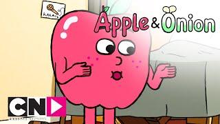 Jabłko i Szczypior | Pucuj se skroń | Cartoon Network