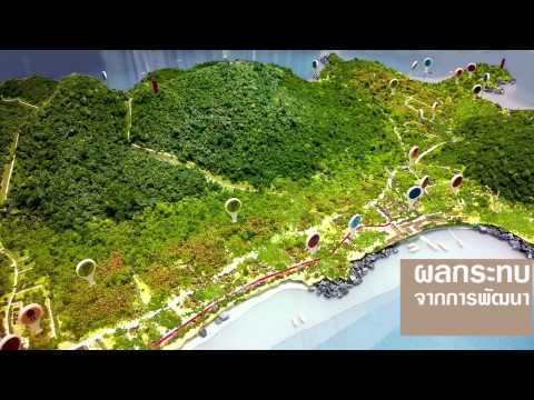 Thumbnail: Koh Tao Green Island : Sustainable Creative Green Tourism Planing Development