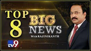 Big News Big Debate : Top 8 News - TV9