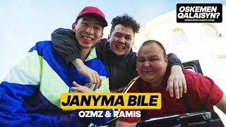 "OZMZ & RAMIS ""JANYMA BILE"" (ost к сериалу ""OSKEMEN QALAISYN?"")"