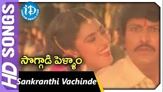 Sankranthi Vachinde Video Song - Soggadi Pellam Movie || Mohan Babu || Ramya Krishnan || Koti