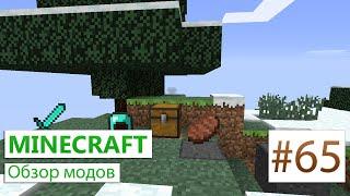 #65 Обзор Holographic Victory Monument [1.7.10] Minecraft