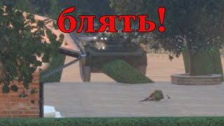 6 Men Stop the Russian Juggernaut  | A Fustercluck in ArmA 3 AFI TvTs