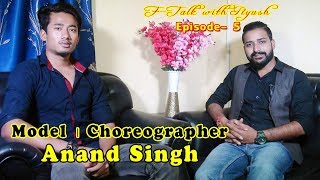 Anand Singh - Model । Choreographer (F -Talk with Piyush - Episode 5)