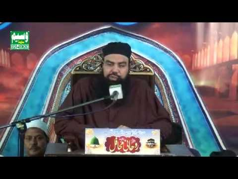Hazrat Ameer Muaaviya (R.a) or Ehtraam e Ahl e Bait by Allam