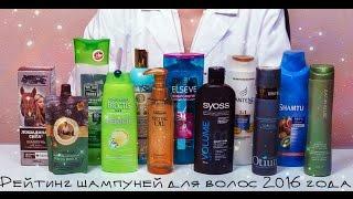 видео Лучшие профессиональные шампуни для волос – рейтинг