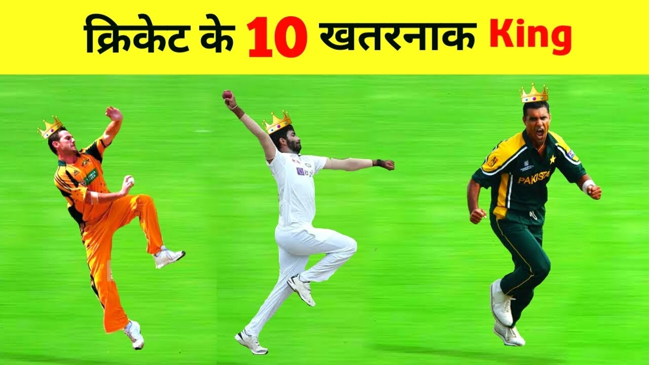 Top 10 Yorker King in Cricket History