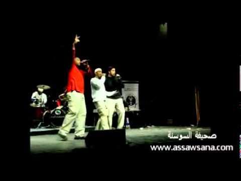 Native Deen - Live in Amman 04