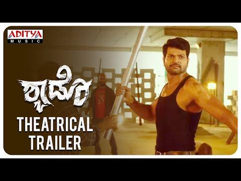 Shadow (Kannada) Official Trailer | Vinnod Prabhakar, Shobhita Rana
