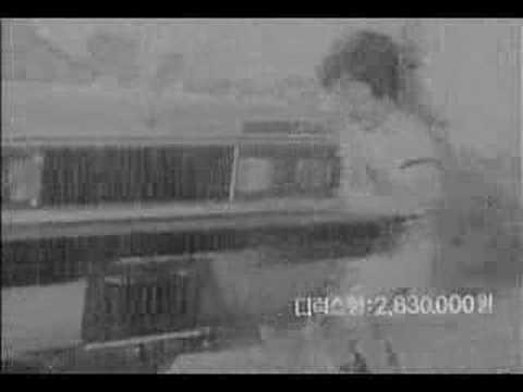Saehan (Daewoo) Gemini 1977 commercial (korea)