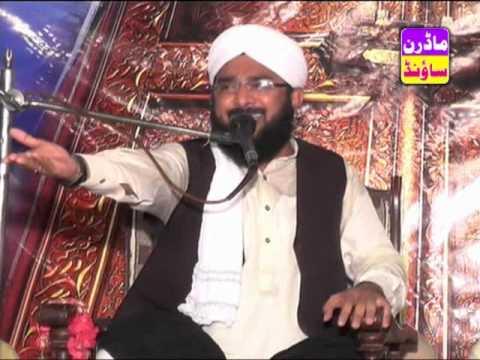 Sayyeda Fatima.Hafiz Imran Aasi (Ballo Chak Program) By Modren Sound 0300-7123159