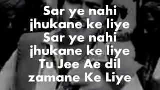 Apne Liye Jiye To Kya Jiye-Karaoke & Lyrics