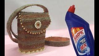 अगली बार Harpic Bottle को फेकने से पहले यह वीडियो जरूर देंखे !!! Handmade Jute Bag | Rope Craft Idea