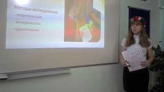 видео Реферат : Краеведение в школе