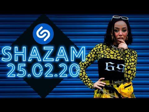 SHAZAM TOP 50 | ЛУЧШИЕ ПЕСНИ НЕДЕЛИ ХИТ-ПАРАДА ШАЗАМ | ВЫПУСК ОТ 25 ФЕВРАЛЯ 2020 ГОДА!