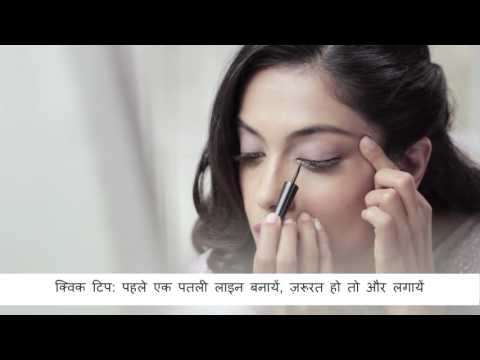 जानिए आंखों पर आयलाइनर कैसे लगायें - Eyeliner Tips in Hindi - Be Beautiful