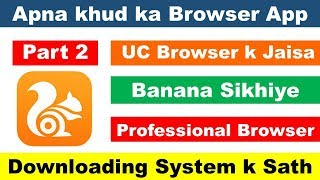 How to make browser App like uc browser? | UC Browser jaisa Apna browser App kaise banaye? Part 2