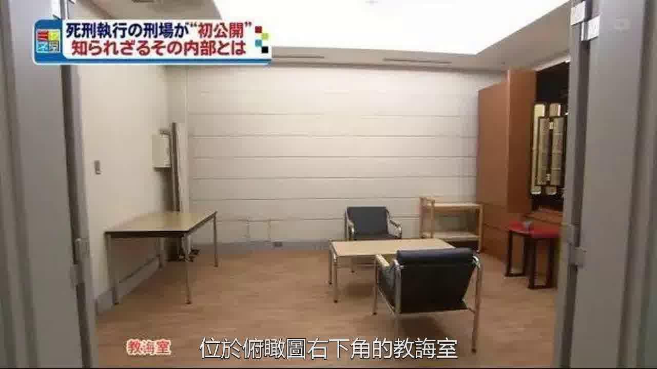 日本死刑過程全曝光,死刑犯竟不知處決日期,每天活在恐懼中 - YouTube