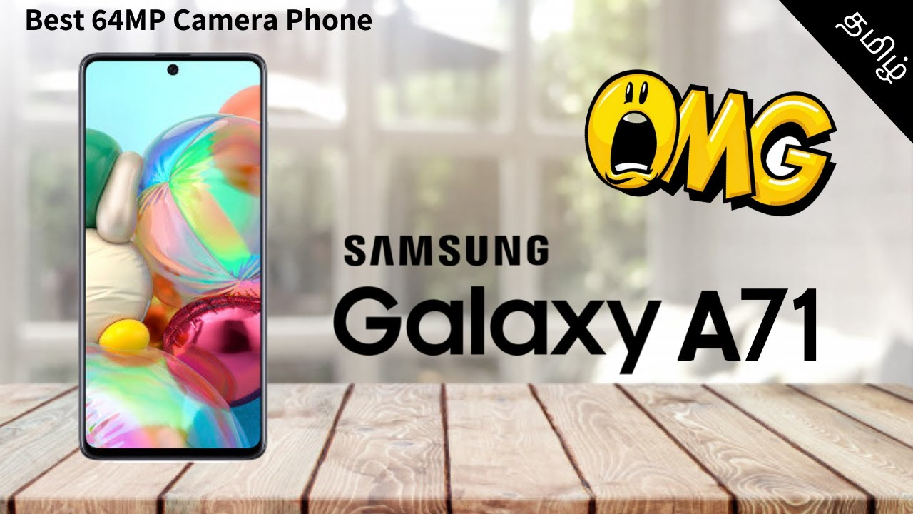 Samsung Galaxy A71 - OFFICIAL