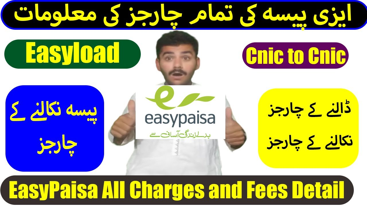 Easypaisa charges Complete Detail Like Transfer charges ...