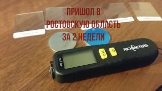 толщиномер RICHMETERS GY910 (за 3000р) распаковка обзор+калибровка с aliexpress