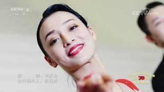 《天天把歌唱》 20191015| CCTV综艺