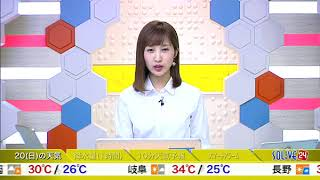 SOLiVE24 (SOLiVE ムーン) 2017-08-19 20:37:43〜 thumbnail
