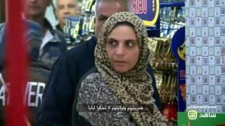 شباب اردنيين يهاجمون بقوة إفتراء زوجة الأب بالأبناء !