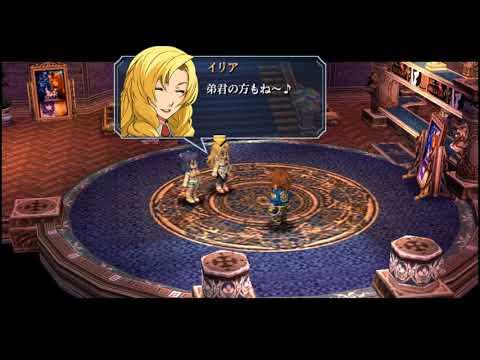 [Walkthrough] Part 89 - The Legend of Heroes: Trails of Zero Evolution (Japanese)