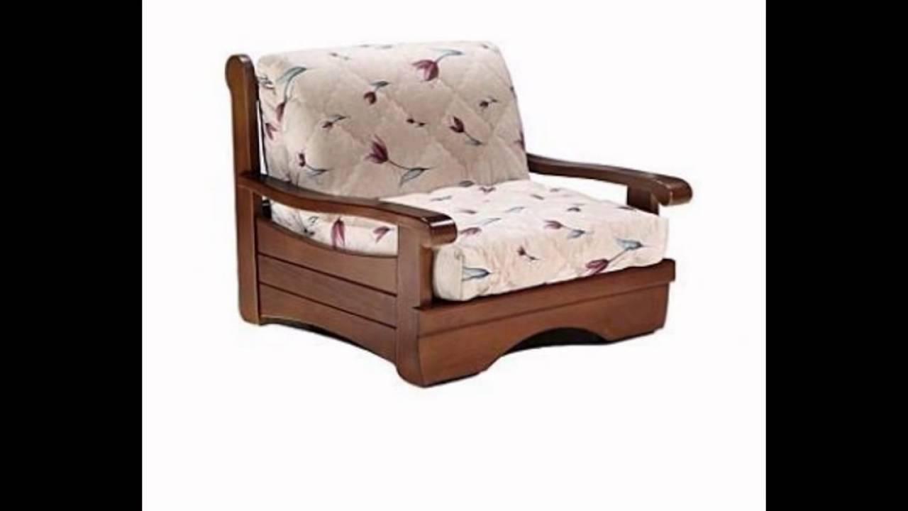 Где купить кресло кровать недорого - YouTube