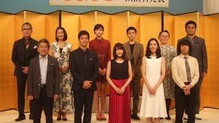 平成29年度前期のNHK連続 テレビ小説「ひよっこ」【故郷編】の出演...