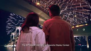 30th Macao International Fireworks Display Contest