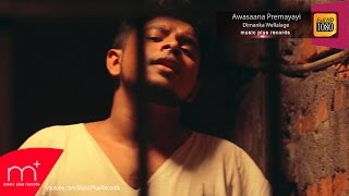 Awasaana Premayayi - Dimanka Wellalage