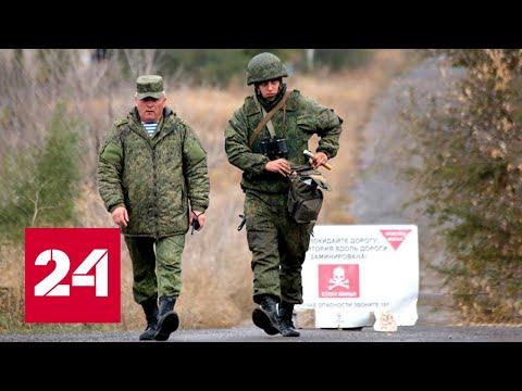 Украина объявила, когда начнется развод сил. 60 минут от 08.11.19