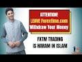 Share Trading: Haram or Halal?