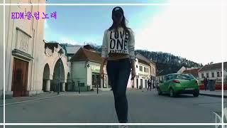 2018년최신클럽음악 신나게 들어보자♬2018년셔플댄스노래♬Alan Walker 2018+NCS♬EDM 클럽노래