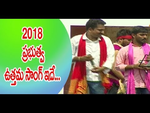 Telangana Folk Songs  by Jangi Reddy | Rama Rama Yellamma Song |  Great Telangana TV