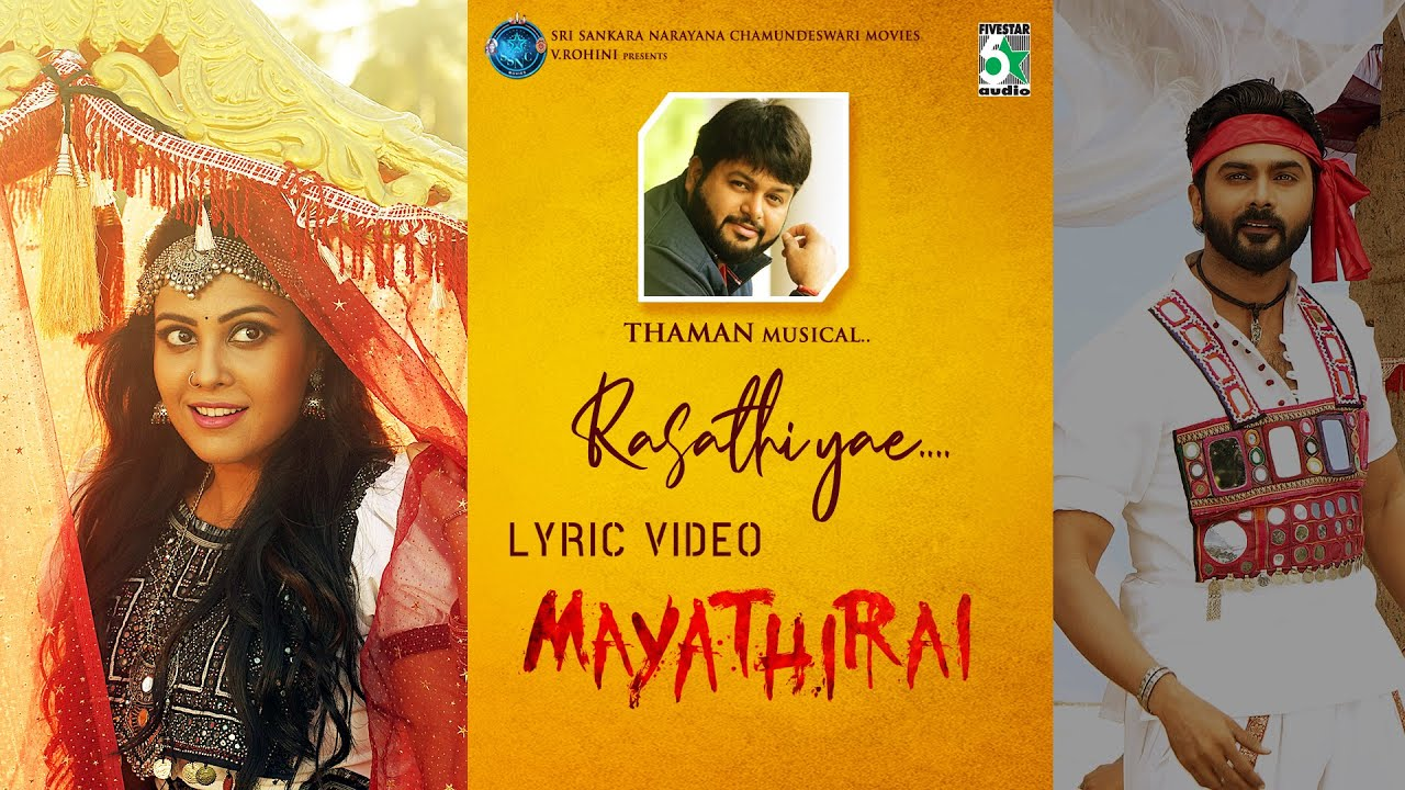 Mayathirai - Rasathiye Official Lyrical Song | Ashok Kumar | Chandini Tamailarsan | S.S.Thaman