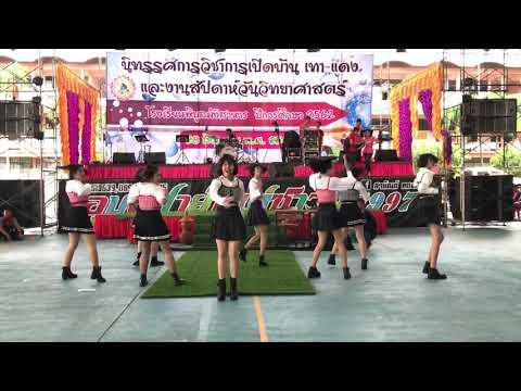 Cover Dance วันสถาปนา