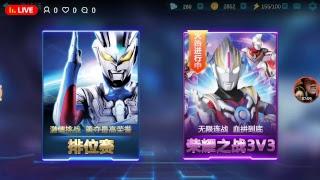ultraman orb game part 1