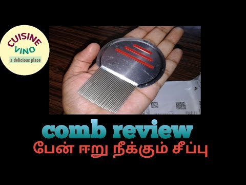 #nitfree comb review in Tamil #cuisine_vino