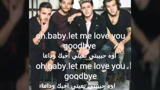 One direction love you goodbye مترجمة