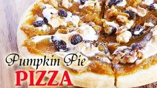 Pumpkin Pie Pizza (recipe)【かぼちゃピザ!?】パンプキンパイをピザ生地で簡単に仕上げる