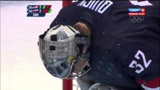 Сочи 2014 Хоккей Россия-США Буллиты Спорт 1 HD 15.02.2014