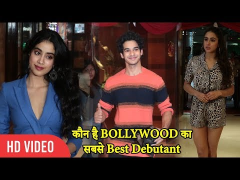 Best Debutant | Sara Ali Khan, Jhanvi Kapoor, Ishaan Khattar Christmas Party
